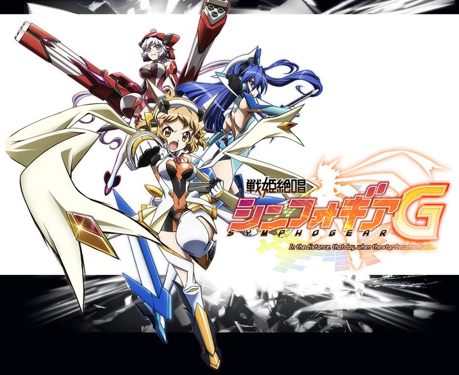 Senki Zesshou Symphogear G Anime