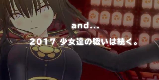senran-kagura-celebrates-5th-anniversary-with-new-game-tease-2