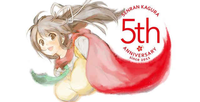 senran-kagura-celebrates-5th-anniversary-with-new-game-tease