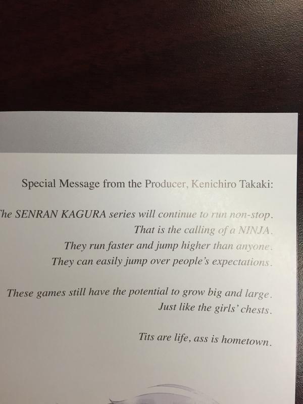 Senran-Kagura-Producer-Message_Haruhichan.com