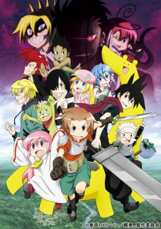 Senyuu. 2 anime