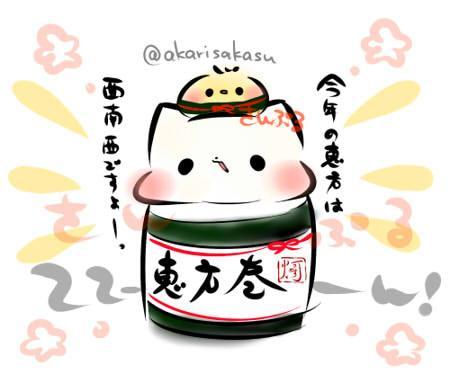 Setsubun Celebrated with Illustrations haruhichan.com Akarisakasu 1