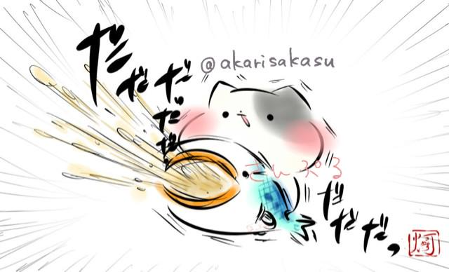 Setsubun Celebrated with Illustrations haruhichan.com Akarisakasu 3