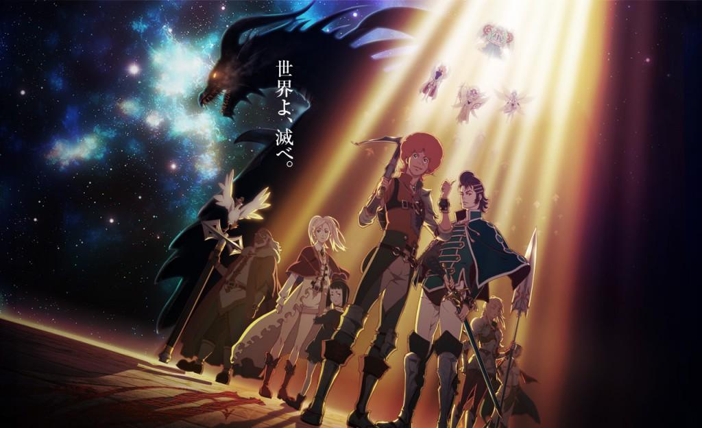 Shingeki no Bahamut Genesis Rage of Bahamut Genesis anime key visual haruhichan.com