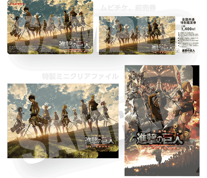 Shingeki-no-Kyojin-Movie-1-Guren-no-Yumiya-Attack-on-Titan-Crimson-Bow-and-Arrow-movie-clear-file