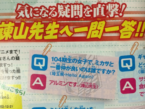 Shingeki-no-Kyojin_Haruhichan.com-Armin-Is-A-Girl-0