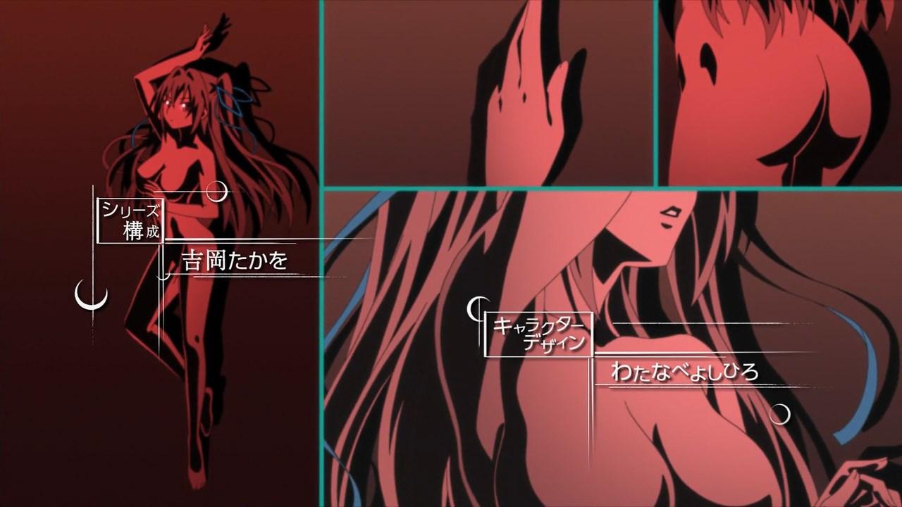 Shinmai Maou no Testament Opening Animation Haruhichan.com The Testament of Sister New Devil ecchi 01