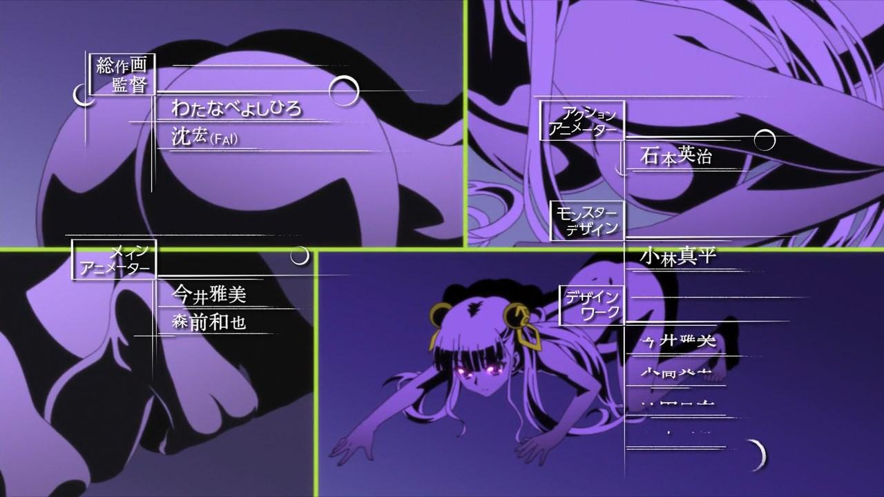 Shinmai Maou no Testament Opening Animation Haruhichan.com The Testament of Sister New Devil ecchi 02