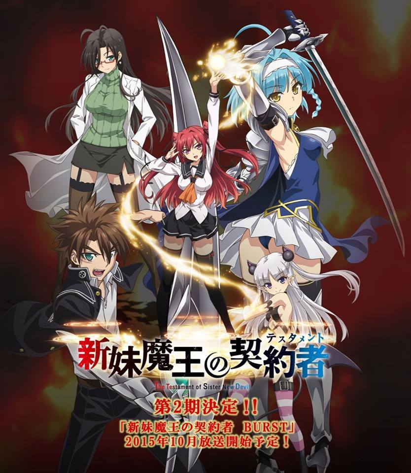 Shinmai Maou no Testament Second Season Revealed and Slated for October 2015