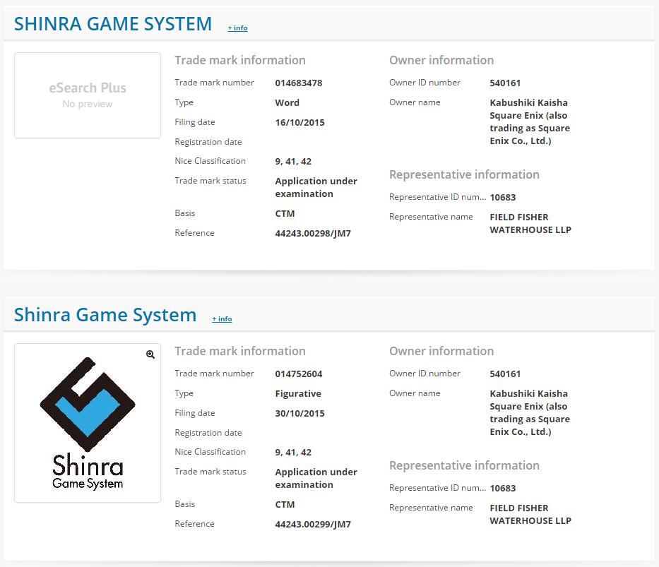 Shinra-Game-System-Trademark-1