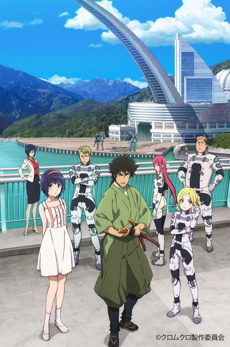 Shirobako'S P.A. Works Reveals Kuromukuro Cast and Staff anime visual