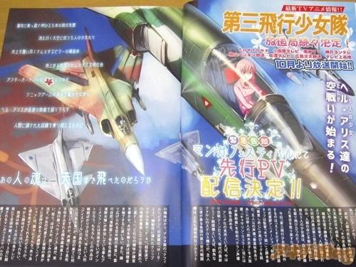 Shirobako's Third Aerial Girls Squad Gets Short Manga 2