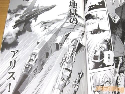 Shirobako's Third Aerial Girls Squad Gets Short Manga 3