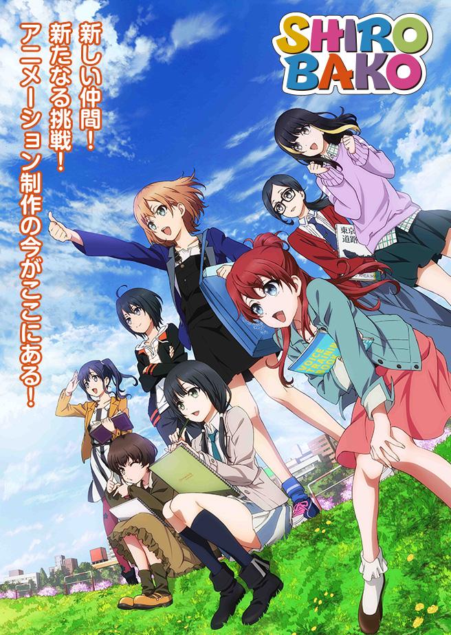 Shirobako 2nd Cour Visual Revealed Haruhichan.com SHIROBAKO 2nd cour anime visual