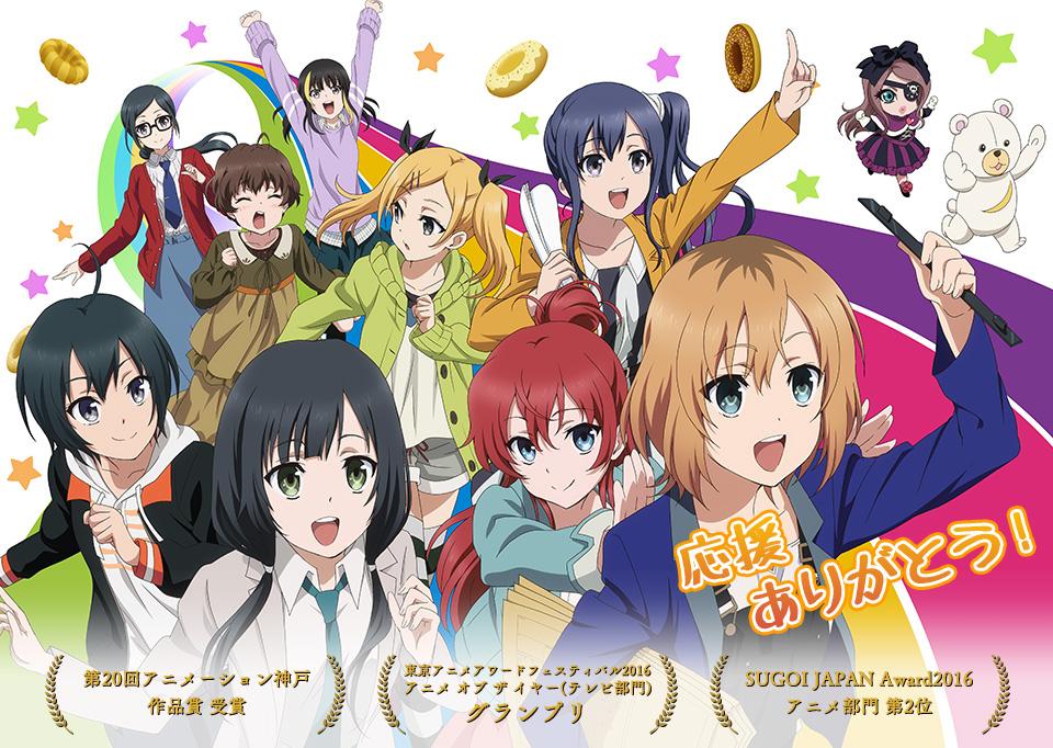 Shirobako Website Updates with New Celebration Visual to Display Awards