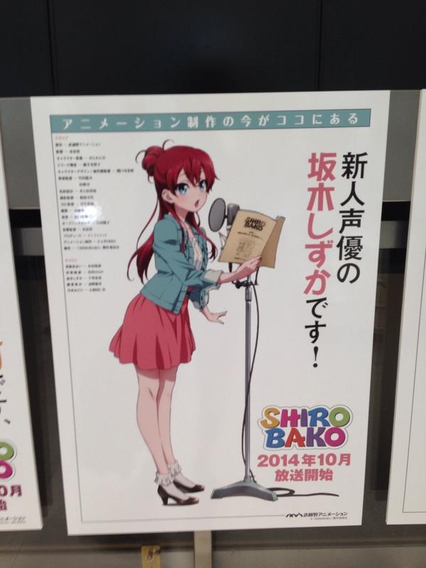 Shirobako anime Midori Imai VA Hitomi Ohwada haruhichan.com