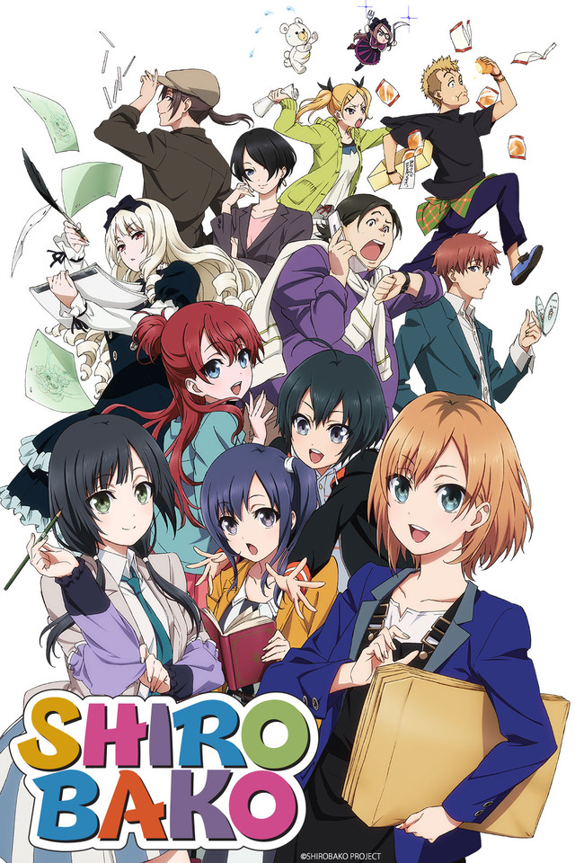 Shirobako anime key visual haruhichan.com musani