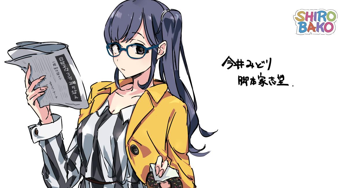 Shirobako ponkan 8 sketches haruhichan.com Shirobako anime sketches imai midori