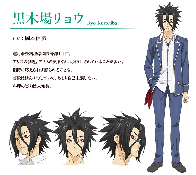 Shokugeki-no-Souma-Anime-Kurokiba Ryou character design