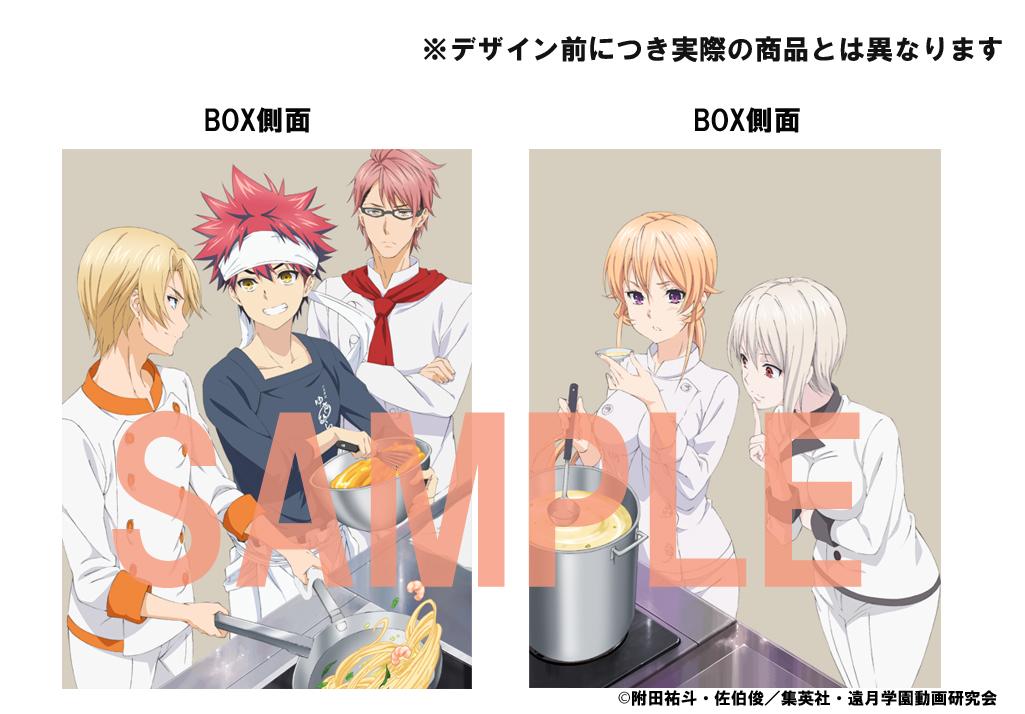 Shokugeki no Souma Blu-ray anime Bonus animate