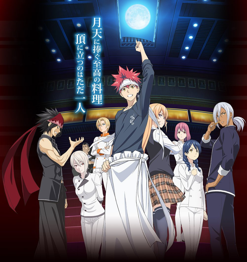 Shokugeki no Souma Season 2 Visual Revealed