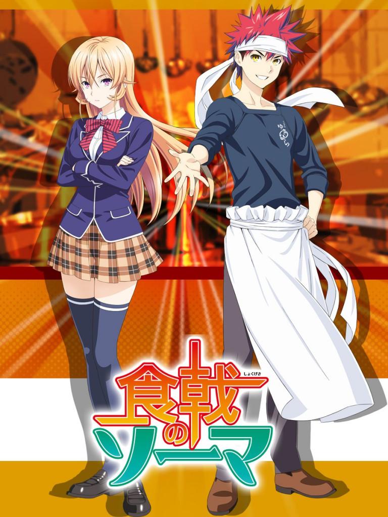 Shokugeki no Souma Visual haruhichan.com Food Wars Shokugeki no Soma anime visual