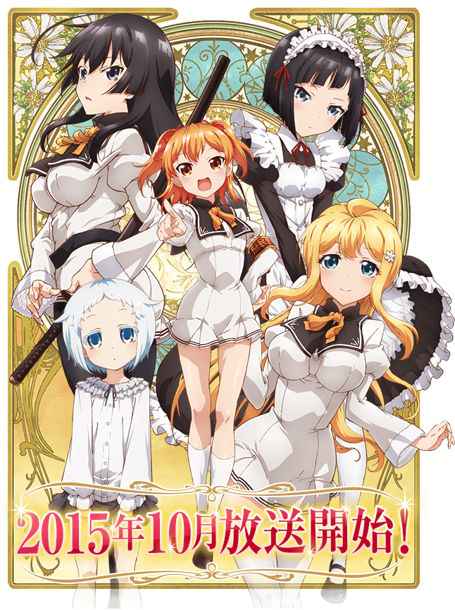 Shomin Sample First Anime Visual_Haruhichan.com_