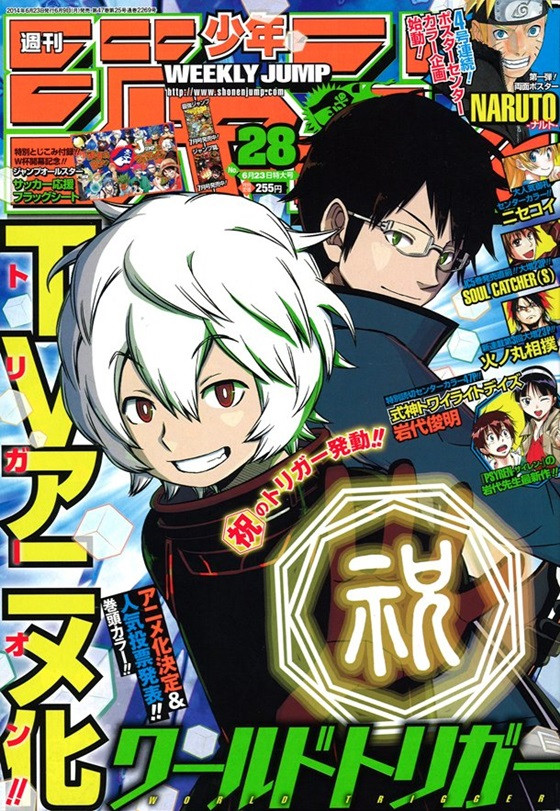 Shonen Jump's 28th issue cover featuring the manga World Trigger