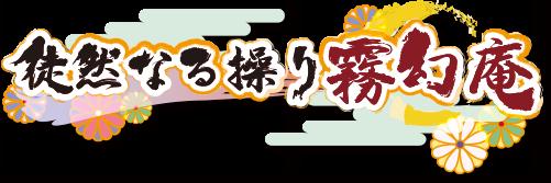 Show By Rock!! Characters - Tsurezurenaru_Haruhichan.com_