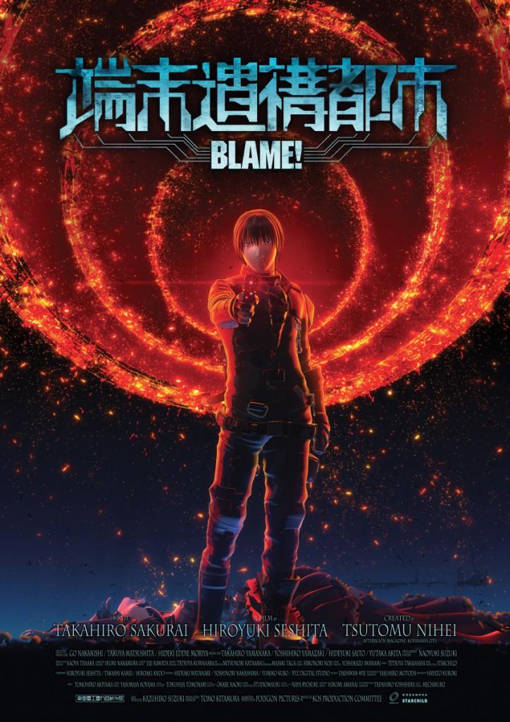 Sidonia-no-Kishi-season-2-Blame-anime-Visual-haruhichan.com-Sidonia-no-Kishi-Daikyuu-Wakusei-Seneki-Knights-of-Sidonia-War-of-the-Ninth-Planet1
