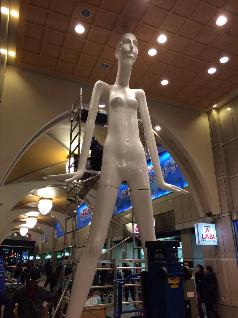 Slender Man Naruto Mannequin Has Trouser Problems haruhichan.com Naruto Shippuuden Movie 7 The Last Mannequin 1