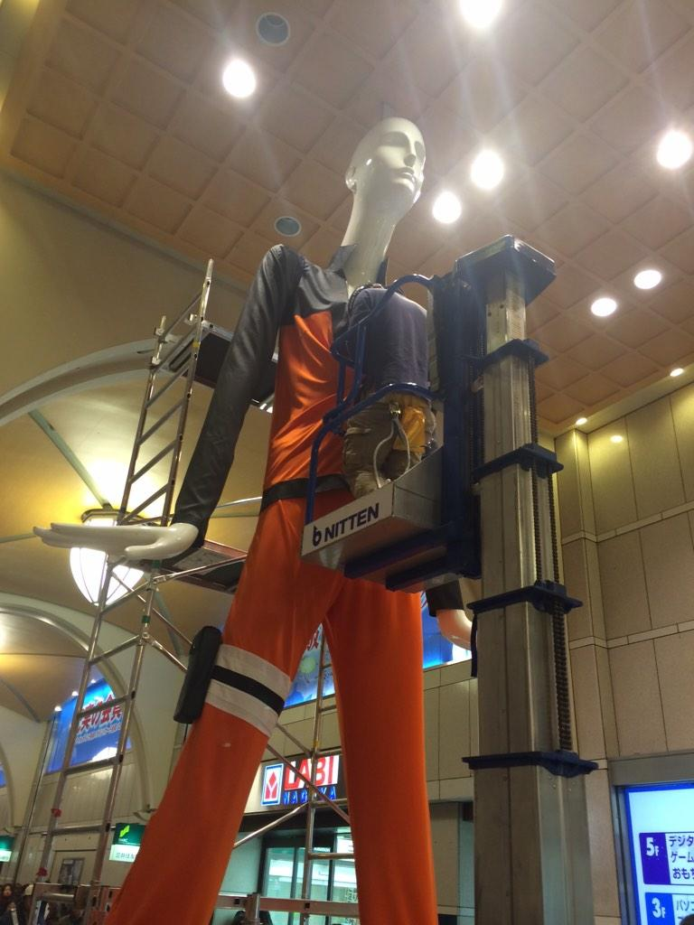 Slender Man Naruto Mannequin Has Trouser Problems haruhichan.com Naruto Shippuuden Movie 7 The Last Mannequin 3