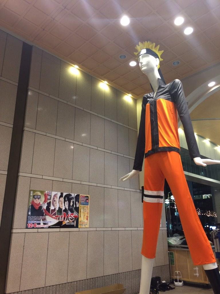 Slender Man Naruto Mannequin Has Trouser Problems haruhichan.com Naruto Shippuuden Movie 7 The Last Mannequin 4