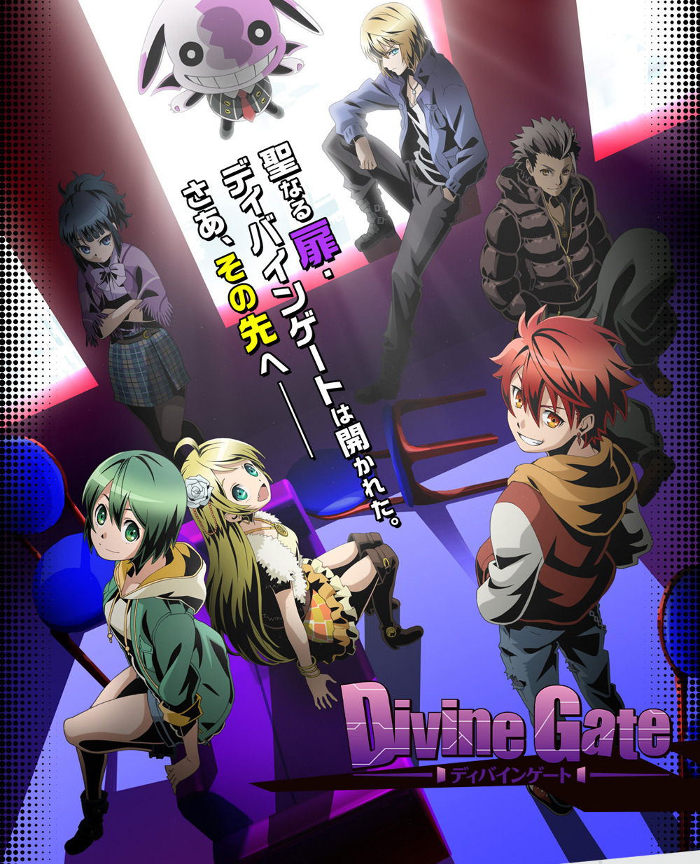 Smartphone Game Divine Gate Gets TV Anime Adaptation Slated for January