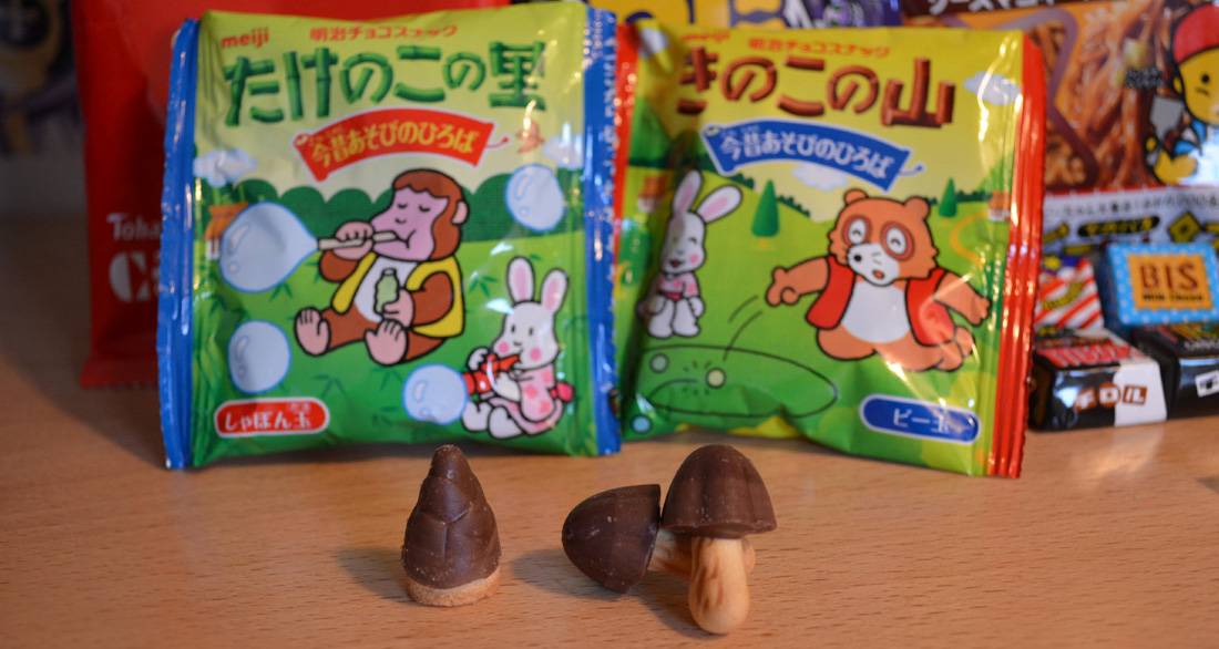 Snack Reviews December Japanese Snack Subscription from Shikibox Haruhichan.com Mushroom and bamboo shoot