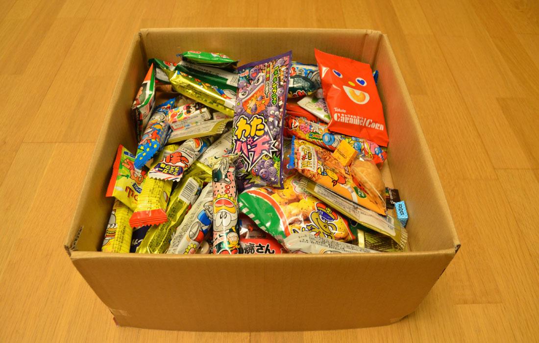 WHOA. Soooo many snacks!