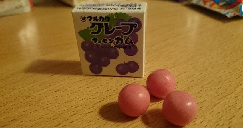 Snack Reviews Random Japanese Snacks Haruhichan.com Grape-flavored chewing gums