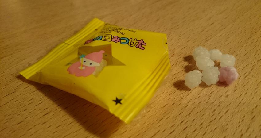 Snack Reviews Random Japanese Snacks Haruhichan.com Mini konpeito