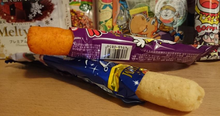 Snack Reviews Random Japanese Snacks Haruhichan.com umaibo