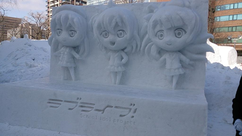 Snow Miku Love Live Madoka Magica and More Ice Sculptures Displayed at the 66th Sapporo Snow Festival haruhichan.com Love Live! Kousaka Honoka Sonoda Umi Minami Kotori ice sculpture 3