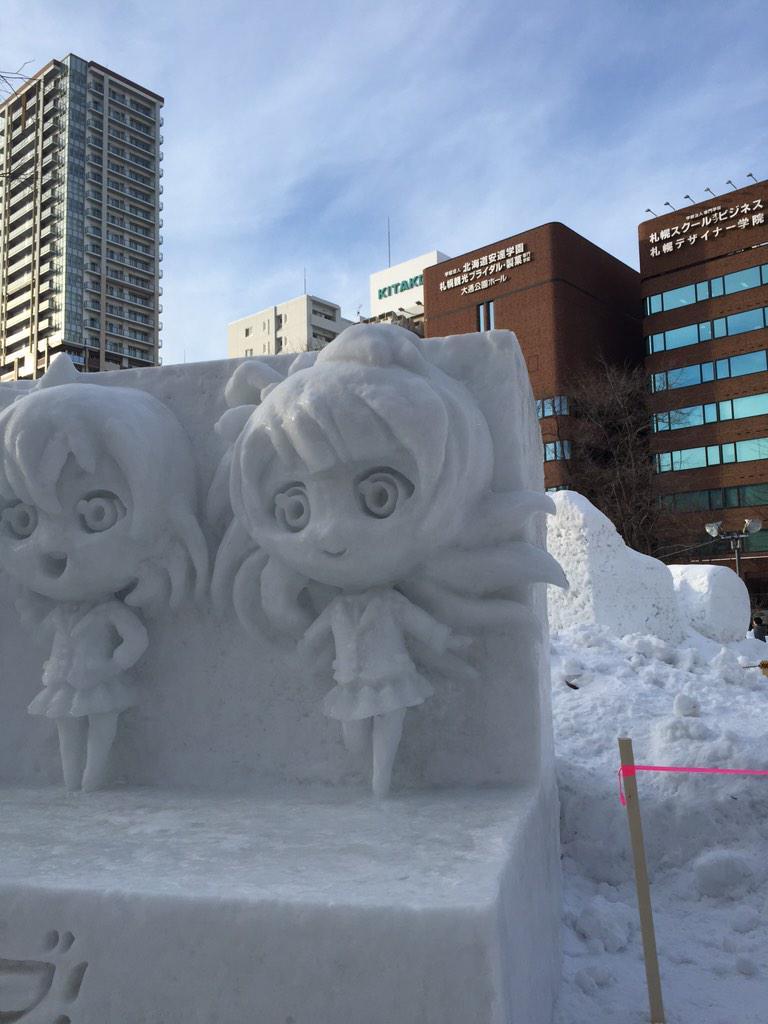 Snow Miku Love Live Madoka Magica and More Ice Sculptures Displayed at the 66th Sapporo Snow Festival haruhichan.com Love Live! Kousaka Honoka Sonoda Umi Minami Kotori ice sculpture 5