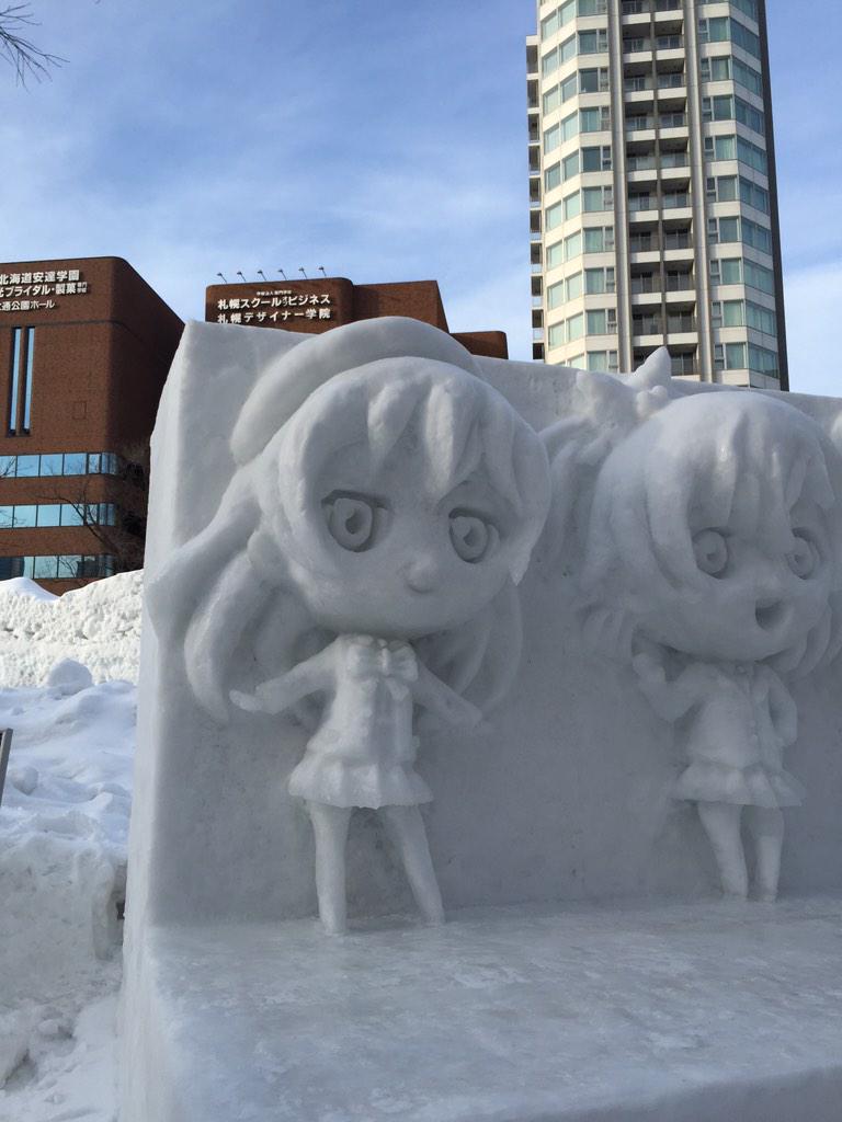 Snow Miku Love Live Madoka Magica and More Ice Sculptures Displayed at the 66th Sapporo Snow Festival haruhichan.com Love Live! Kousaka Honoka Sonoda Umi Minami Kotori ice sculpture 6