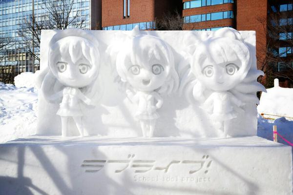 Snow Miku Love Live Madoka Magica and More Ice Sculptures Displayed at the 66th Sapporo Snow Festival haruhichan.com Love Live! Kousaka Honoka Sonoda Umi Minami Kotori ice sculpture 9