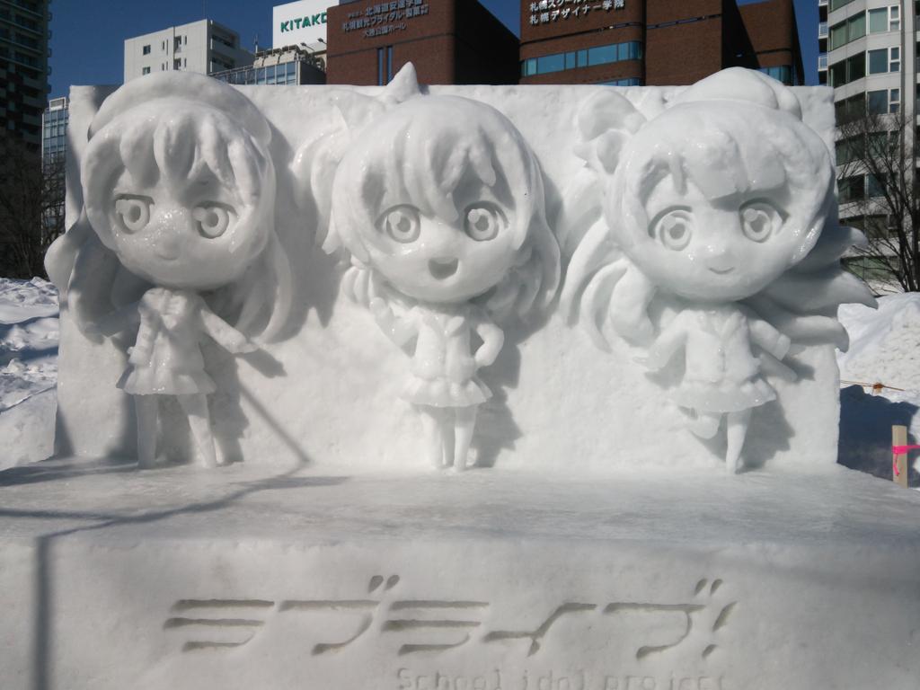 Snow Miku Love Live Madoka Magica and More Ice Sculptures Displayed at the 66th Sapporo Snow Festival haruhichan.com Love Live! Kousaka Honoka Sonoda Umi Minami Kotori ice sculpture