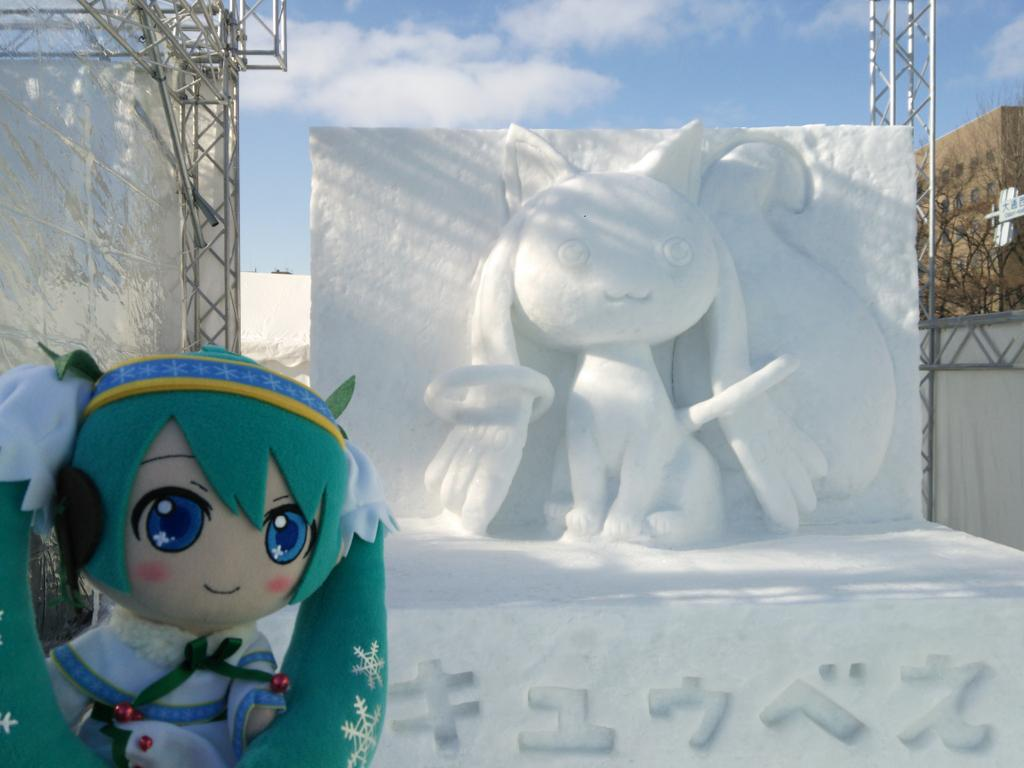 Snow Miku Love Live Madoka Magica and More Ice Sculptures Displayed at the 66th Sapporo Snow Festival haruhichan.com Mahou Shoujo Madoka Magica Kyuubey