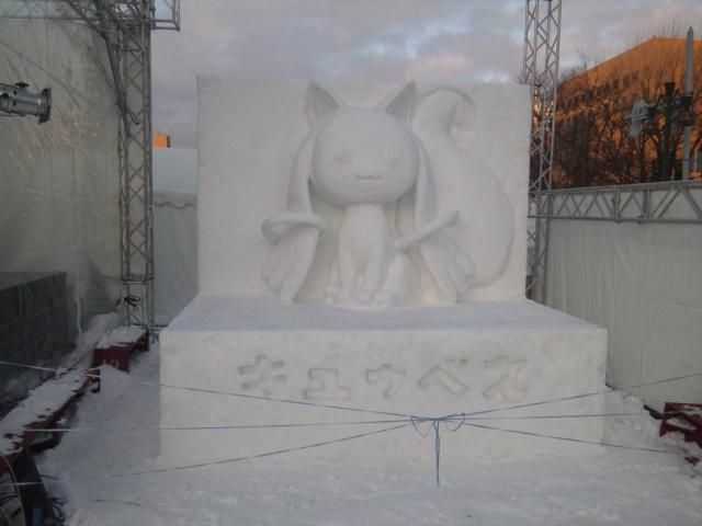 Snow Miku Love Live Madoka Magica and More Ice Sculptures Displayed at the 66th Sapporo Snow Festival haruhichan.com QB 2