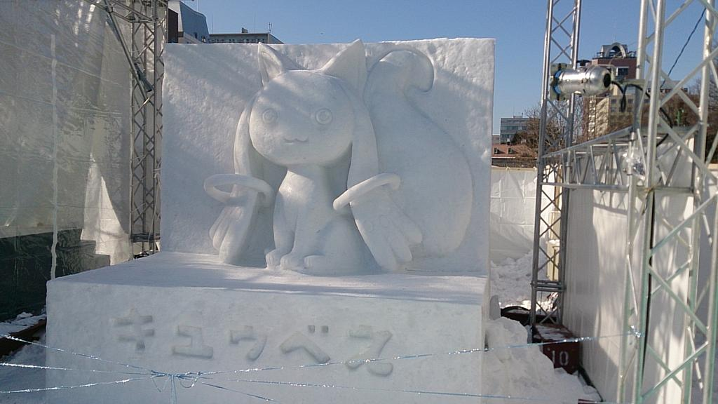 Snow Miku Love Live Madoka Magica and More Ice Sculptures Displayed at the 66th Sapporo Snow Festival haruhichan.com QB 3