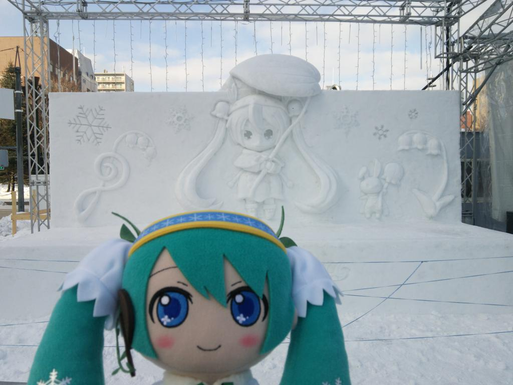 Snow Miku Love Live Madoka Magica and More Ice Sculptures Displayed at the 66th Sapporo Snow Festival haruhichan.com Snow Miku 2