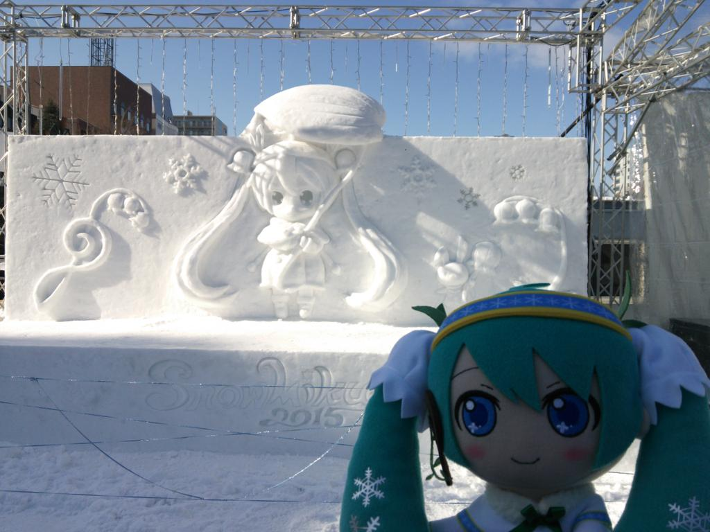 Snow Miku Love Live Madoka Magica and More Ice Sculptures Displayed at the 66th Sapporo Snow Festival haruhichan.com Snow Miku 3