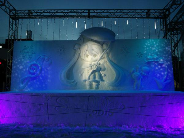 Snow Miku Love Live Madoka Magica and More Ice Sculptures Displayed at the 66th Sapporo Snow Festival haruhichan.com Snow Miku 6